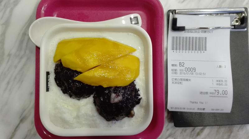 Rýžové koule a mango.