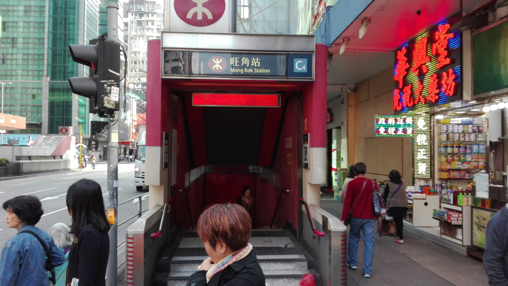 Kowloon - stanice Mong Kok.