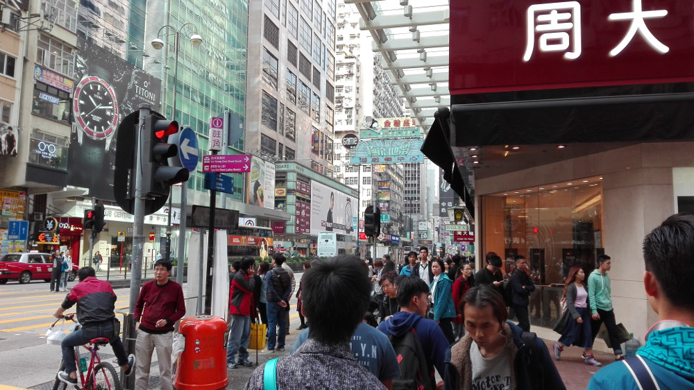Kowloon - Nathan road.