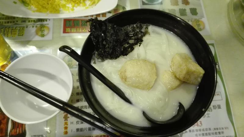 Rybí polévka s mořskými řasami