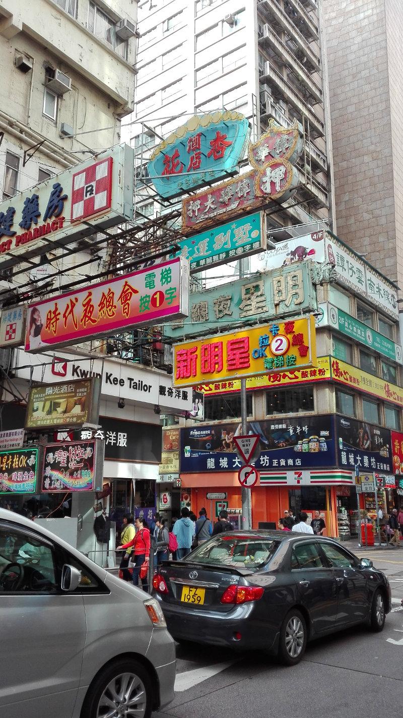 Kowloonské uličky.