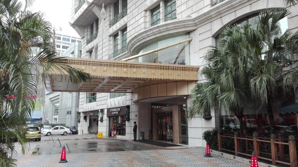 Náš hotel v Číně.