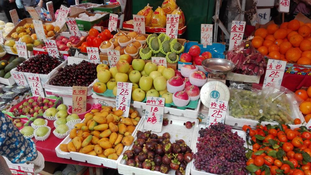 Kowloon - trh_1